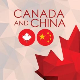 投资加拿大 Invest in Canada